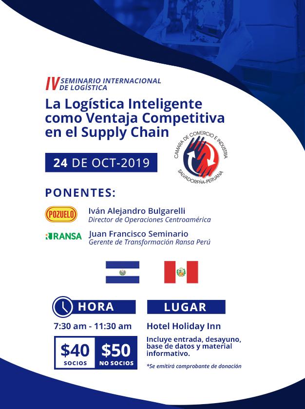 IV Seminario Internacional de Logística: Logística Inteligente como Ventaja Competitiva en Supply Chain